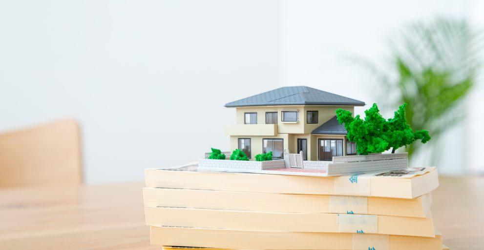 借地権 相続税