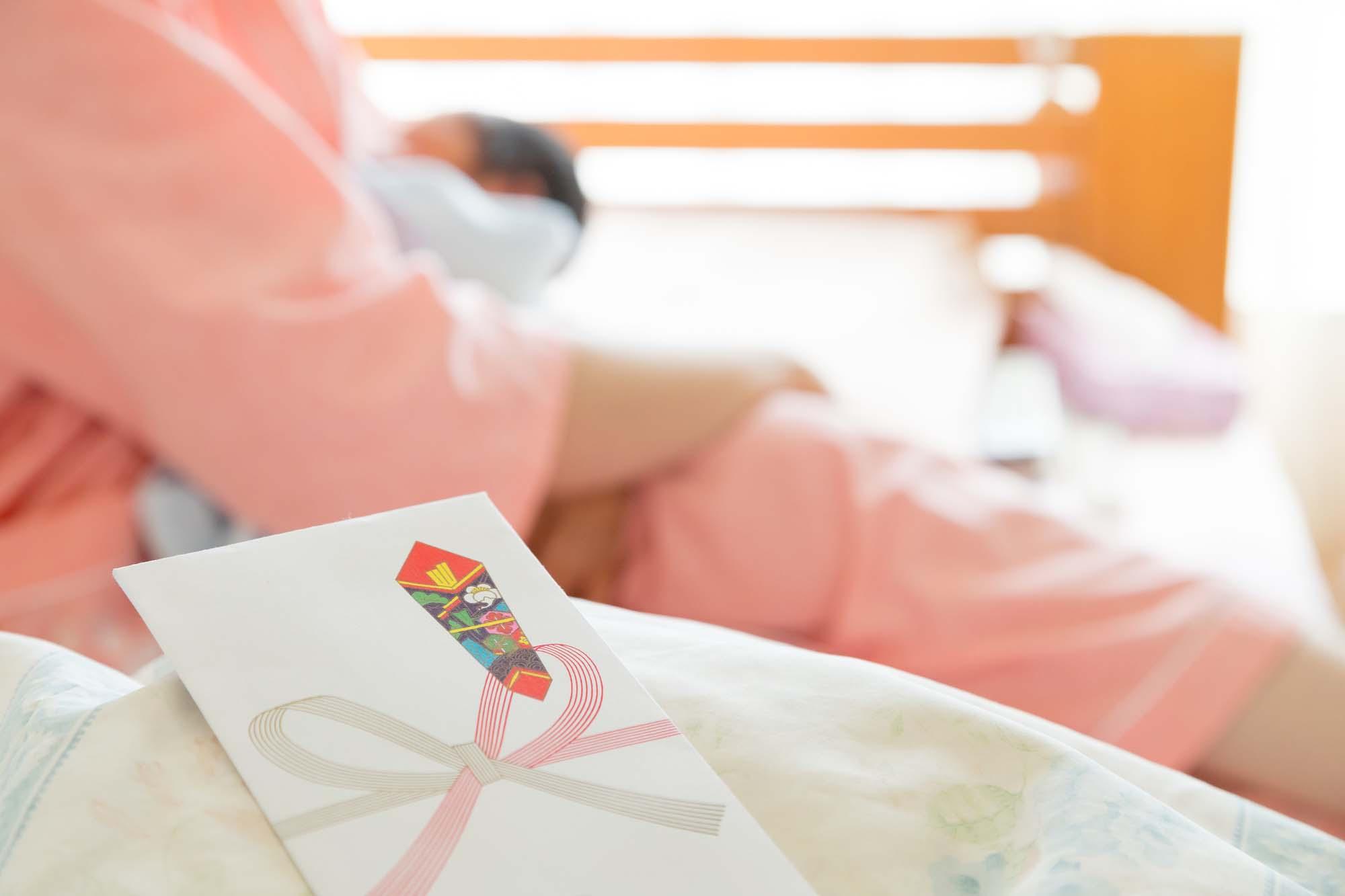 出産の社会保障