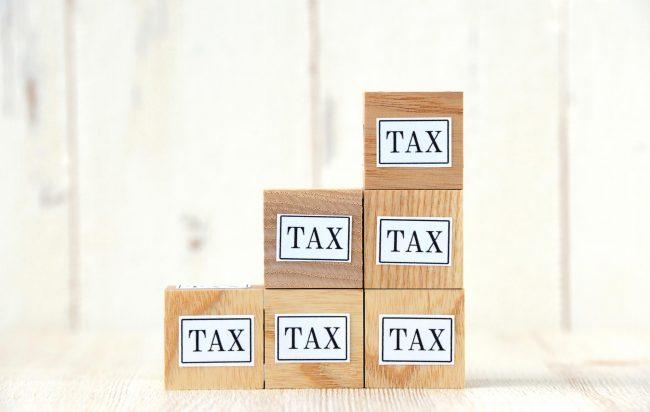 贈与税 税率