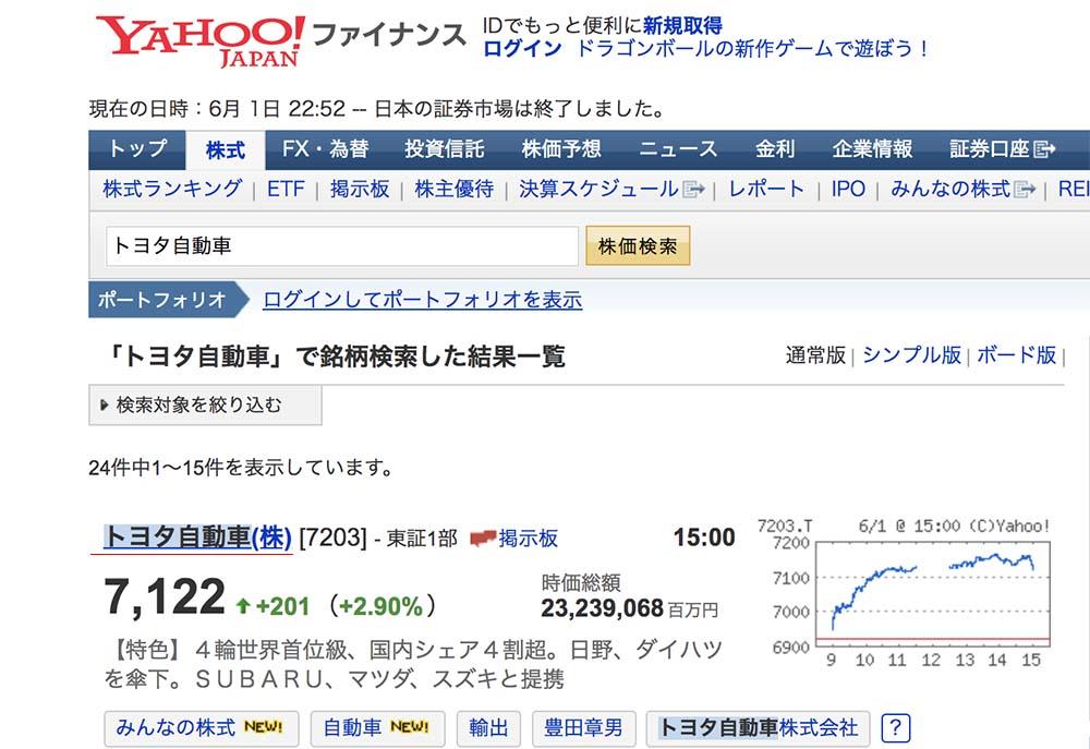 Yahoo見本2