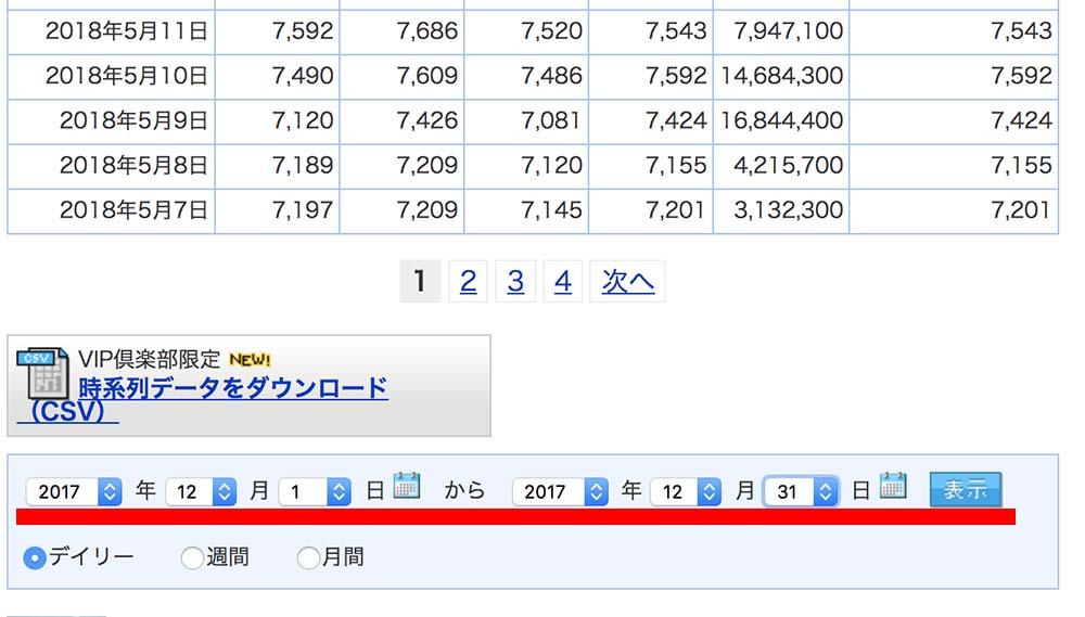 Yahoo見本5
