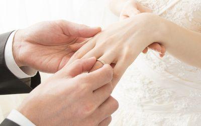 結婚資金 贈与