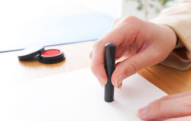 住宅取得資金贈与の契約書