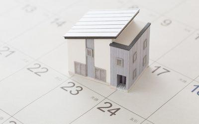 住宅取得資金贈与のタイミング