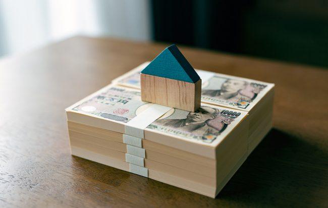 住宅取得資金贈与 土地