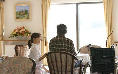 小規模宅地の特例 老人ホーム