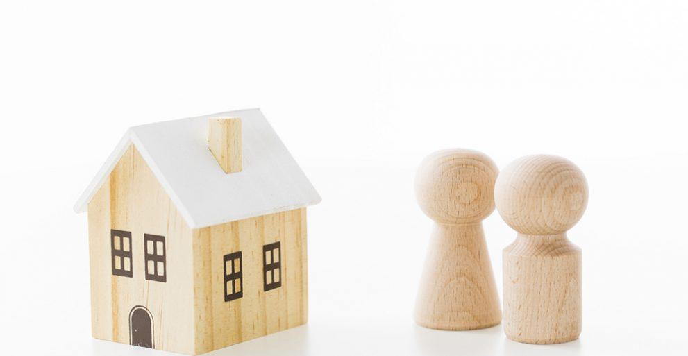 住宅取得資金の贈与を共有名義で利用する場合